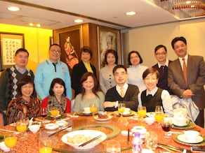 HK-IMCS-2012