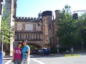 Yale-2008